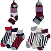 Ladies 3pack Trainer Socks (size Uk4-7) (SK513)